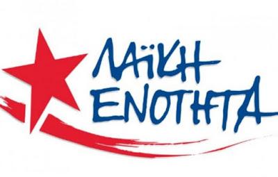 Kώστας Λαπαβίτσας: Ένα πρόγραμμα κοινωνικής και εθνικής ανασυγκρότησης για την Ελλάδα