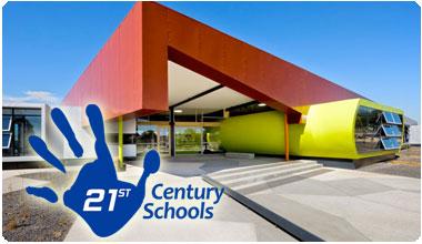 schools of 21st century essay