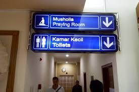 Toilet Berbayar Pengunjung PS Mall Ngeluh