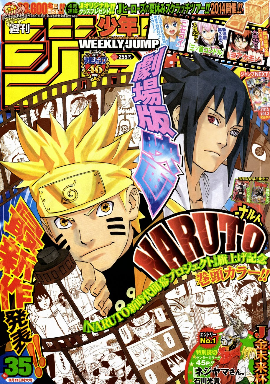 Analyse It: Análise: TOC Weekly Shonen Jump #35 (Ano 2014).