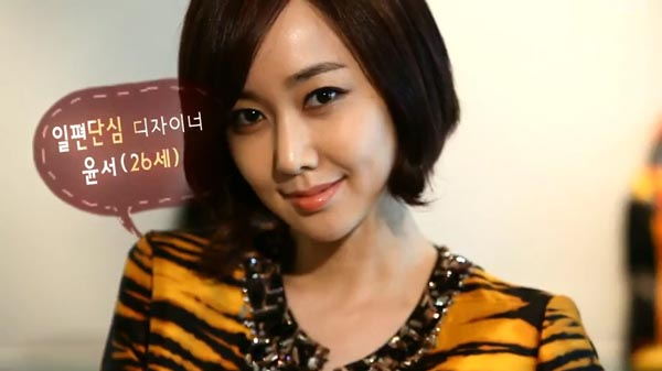 Foto Pemain Baby Faced Beauty Kim Min-seo