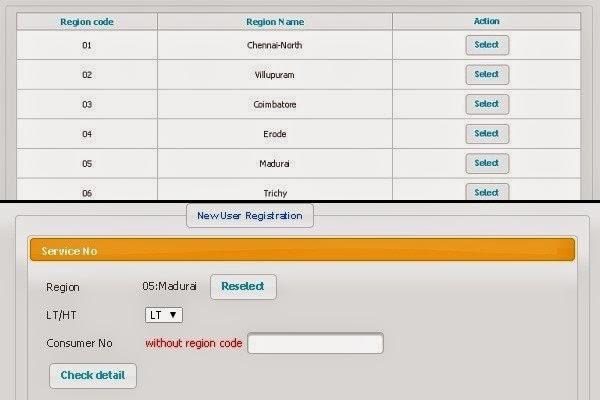 TNEB registration