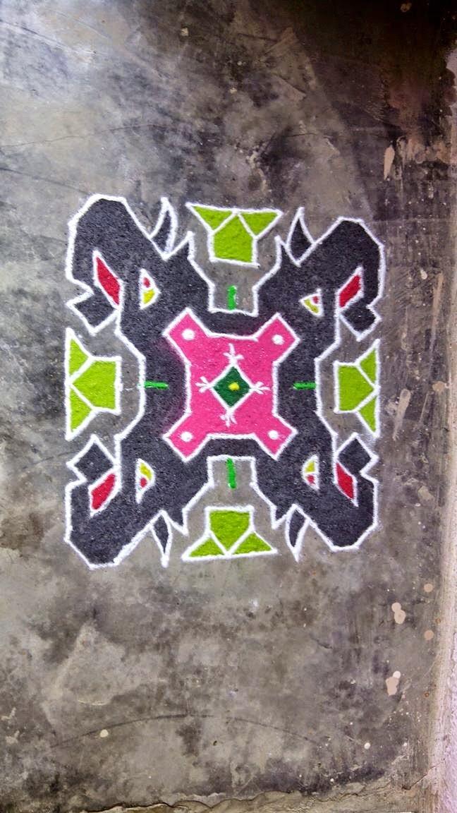 Kids Rangoli Designs 6