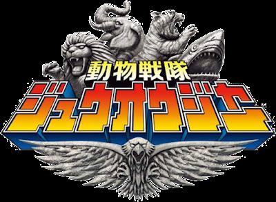 Phim Super Doubutsu Taisen