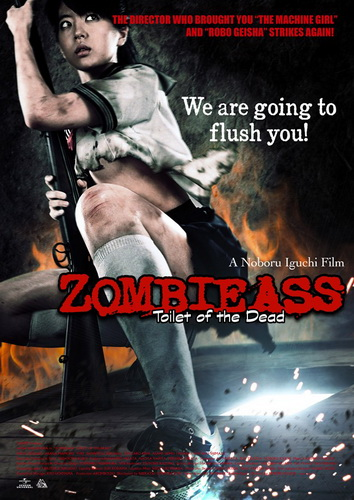 Filme Poster Zombie Ass: Toilet of the Dead DVDRip XviD & RMVB Legendado