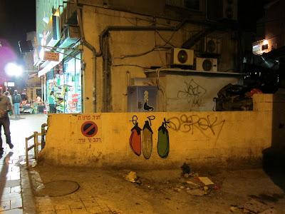 Tel Aviv graffiti Egg Plant Krew