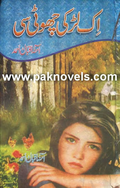Aik Larki Choti Si by Aamina Iqbal Ahmed