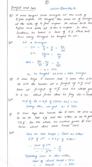 profit and loss quick revision tricks 5