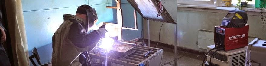 Развитие применения сварки в конструкциях