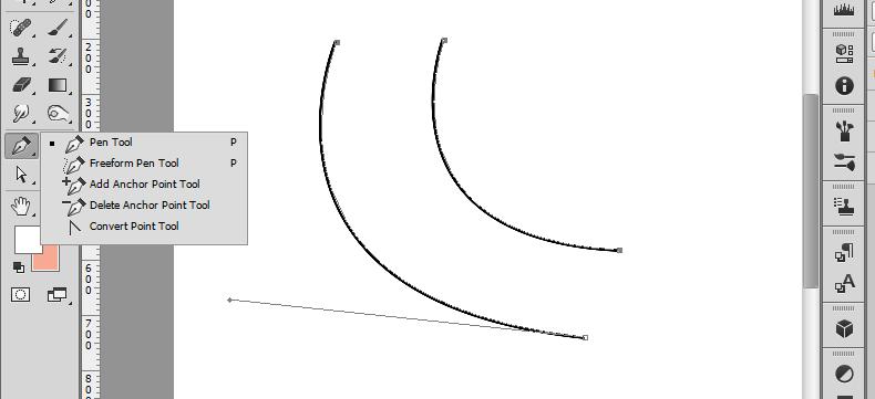 Fungsi Dan Cara Menggunakan Pen Tool Photoshop