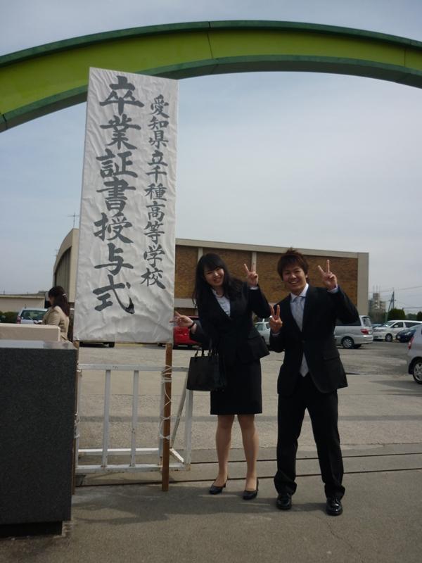 千種高校同窓会スタッフブログ: ...