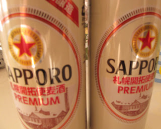 Sapporo Kaitakushi Beer Premium cans