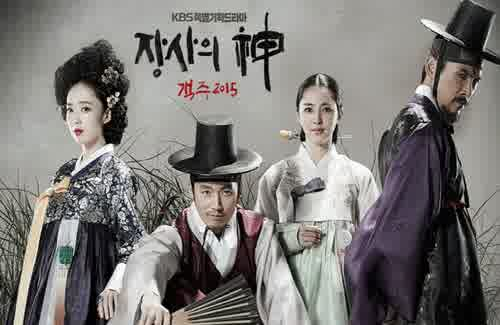 Korean Drama The Merchant Gaekju 2015 Subtitle Indonesia