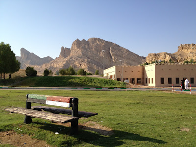 The Green Mubazzarah foot of jebel hafeet