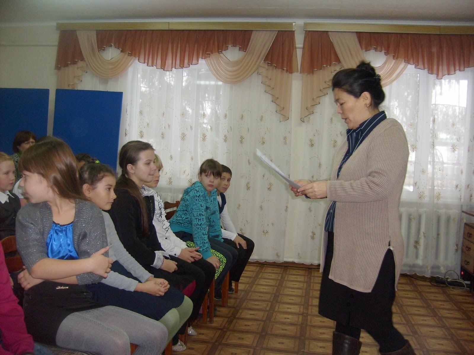презентация географические координаты география 6 класс