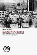 Ναζισμός και εργατική τάξη, Sergio Bologna