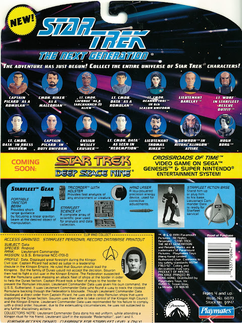 Star Trek Redemption Red Data