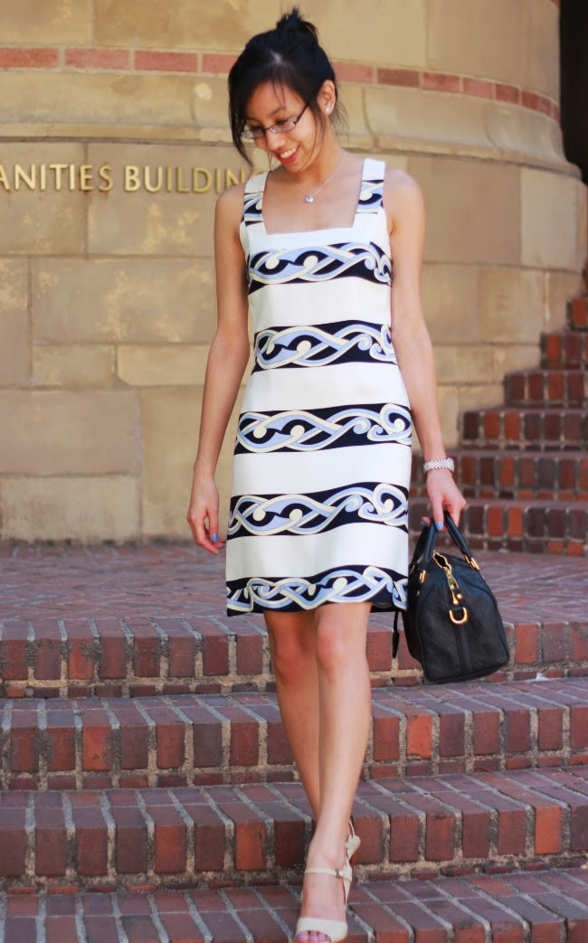julie brown blue tribal stripes
