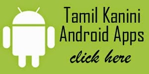 Tamil kanini Android Apps