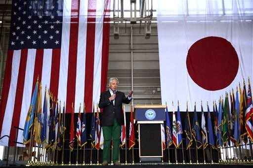 Military News - Hagel: U.S. strongly committed to protecting Japan