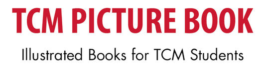 www.tcmpicturebook.com