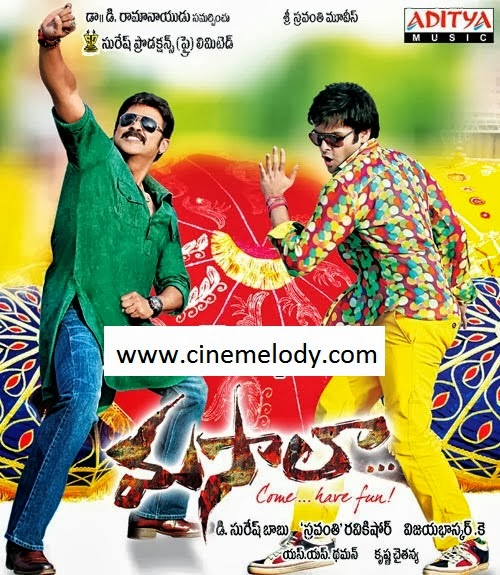 Masala Telugu Mp3 Songs Free  Download  2013