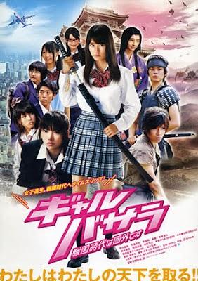 Download Samurai Angel Wars Subtitle Indonesia