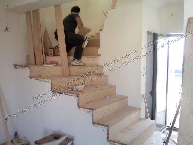 Τοποθέτηση ξύλινης σκάλας