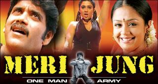 Meri Jung (2004) Hindi Dubbed Movie
