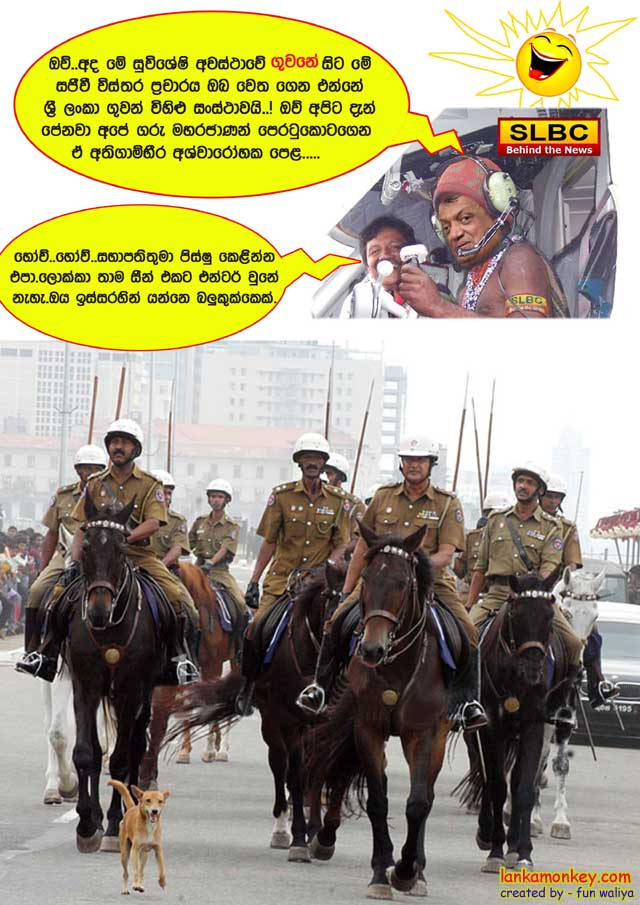 Funny Images Sinhala Jokes Sri Lankan Gossip Cricket World Cup