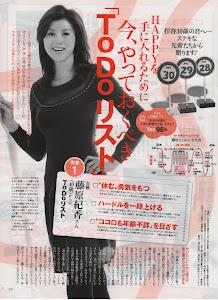 Oggi  2012.1月号に掲載