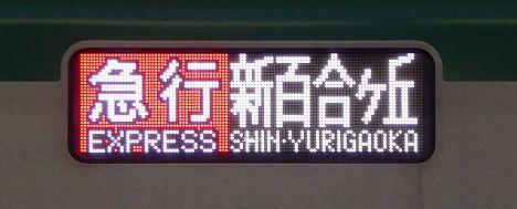 小田急電鉄 急行 新百合ヶ丘行き 東京メトロ16000系