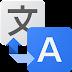 تطيبق مترجم جوجل Google Translate يقدم الترجمة الفورية المباشرة عبر الكاميرا والصوت.
