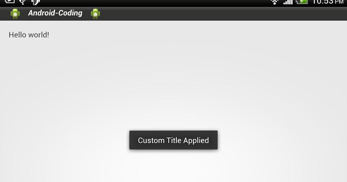 Imageview in android xml color