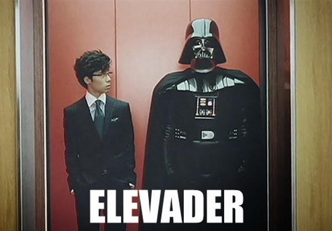 Funny darth vader star wars elevader pun lift joke meme photo