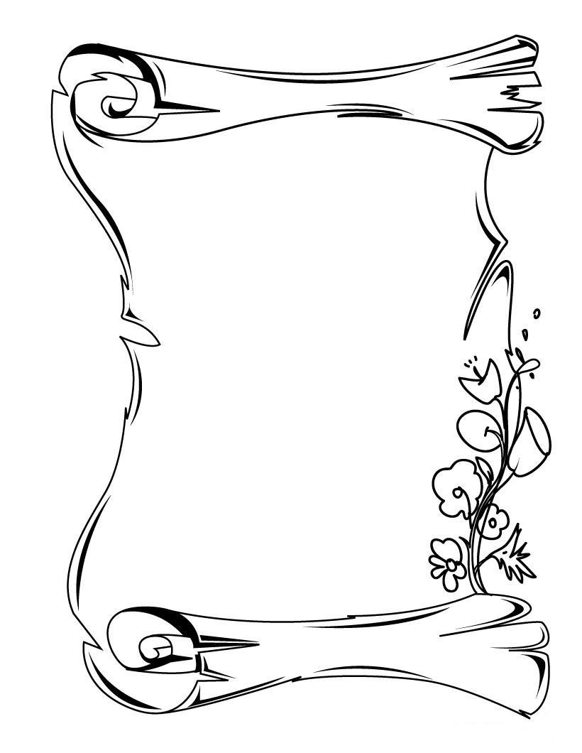 dibujos del dia de las madres dibujos para el dia de las madres dia de