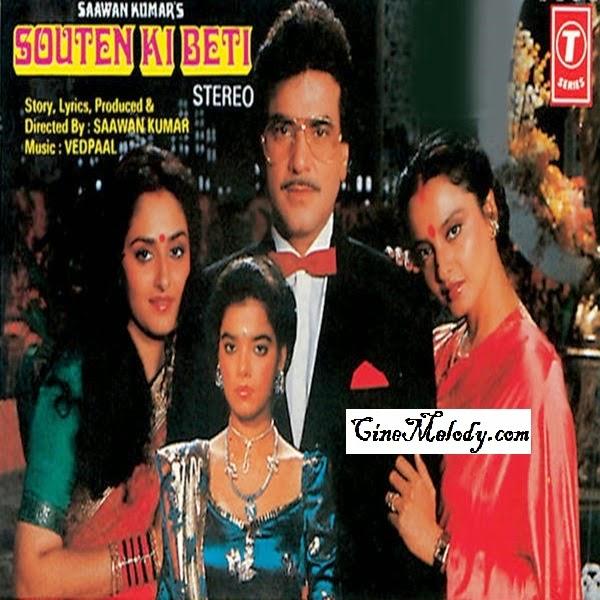 Souten Ki Beti Hindi Mp3 Songs Free  Download  1989