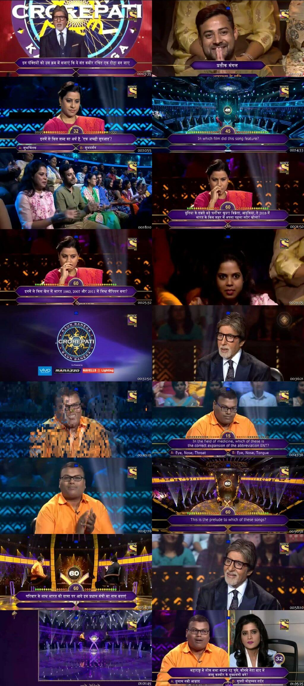 Screenshots Of Hindi Show Kaun Banega Crorepati Season 10 2018 17th September 300MB 480P HD