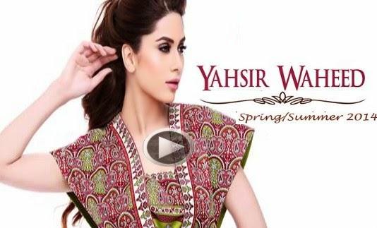 Yahsir Waheed TVC 2014