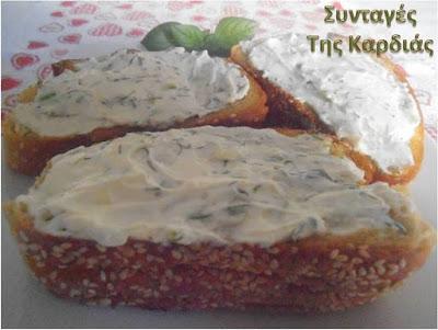 Μπρουσκέτες με τυρί κρέμα