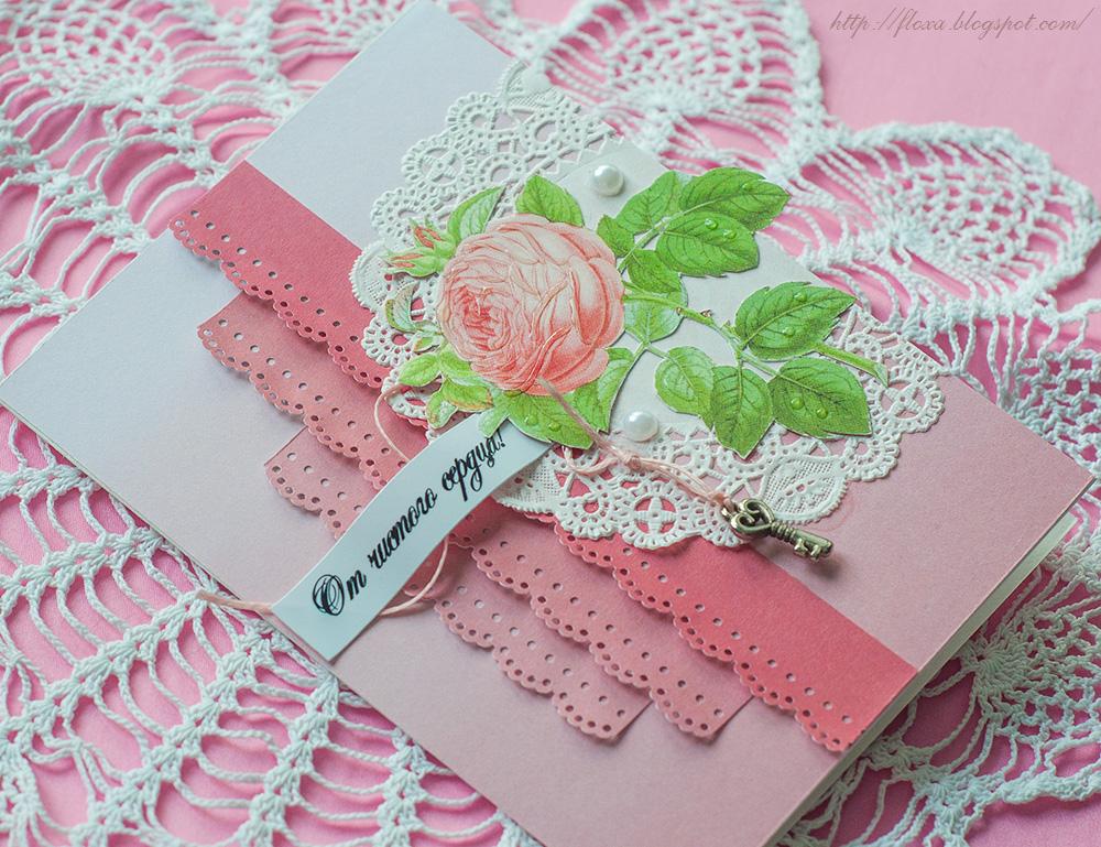 открытка к 8 Марта, скрап открытка кружево и роза, скрап роза и роса