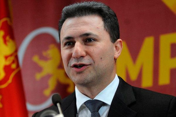 Ο ΓΚΡΟΥΕΦΣΚΙ έθεσε θέμα «μακεδονικής» μειονότητας