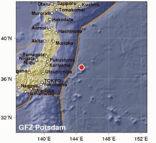 Epicentro terremoto 7,3 grados en Japón, el 25 de octubre de 2013