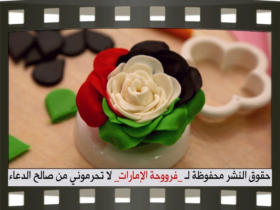 http://4.bp.blogspot.com/-5HKIc_D4dgA/VHb_TTKDbzI/AAAAAAAAC-A/-rK18LfNPI4/s1600/31.jpg