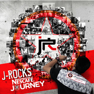 J-Rocks - J-Rocks Nescafe Journey (2013)