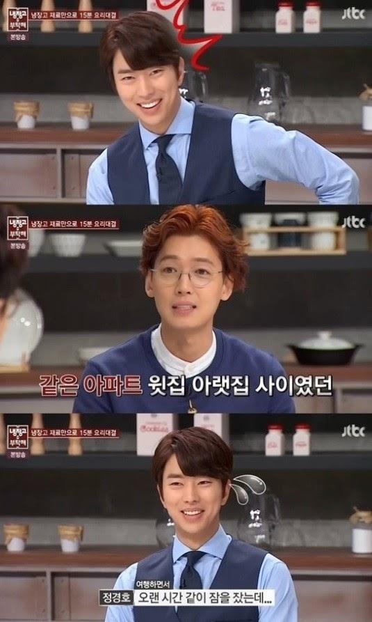 Yoon Yeo Jung Jung Kyung ho And Yoon Hyun