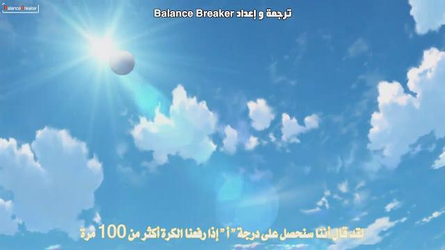 KNB-23-balancebreaker.blogspot_com%255B23-46-43%255D