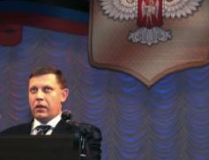 Canceladas las negociaciones de paz para el este de Ucrania