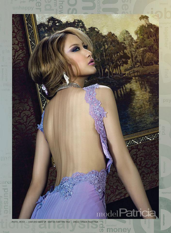Myanmar model nude pic Gave