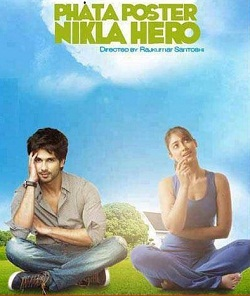 Lyrics of Dhating Naach Nargis Fakhri Item Song PPNH, Following are the lyrics of the item song 'Dhating Naach' from the movie 'Phata Poster Nikla Hero' in which Nargis Fakhri can be seen with Shahid Kapoor.